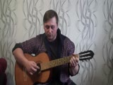 Стихи под гитару