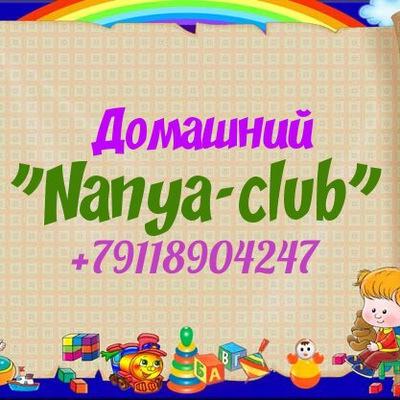Домашний Няня-Клуб