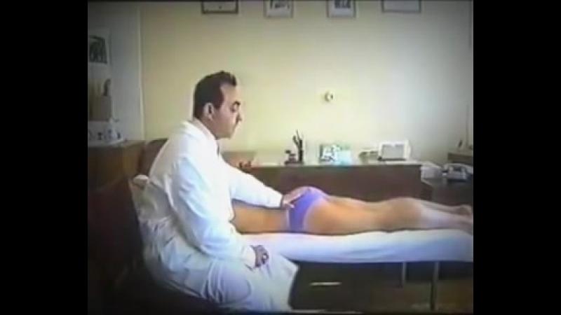 Пропедевтика внутренних болезней ЧелГМА. Часть 1