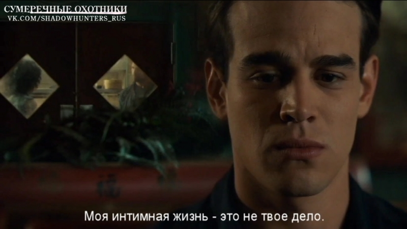 """Shadowhunters 3x02 Sneak Peek1 """"The Powers That Be"""" [RUS SUB]"""