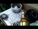 Разборка двигателя отопителя