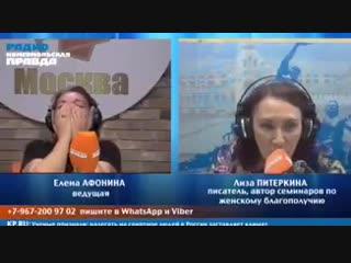 Жириновский рассказал что в детстве соседский мальчик завел его в сарай и заставил заниматься онанизмом. Говорит