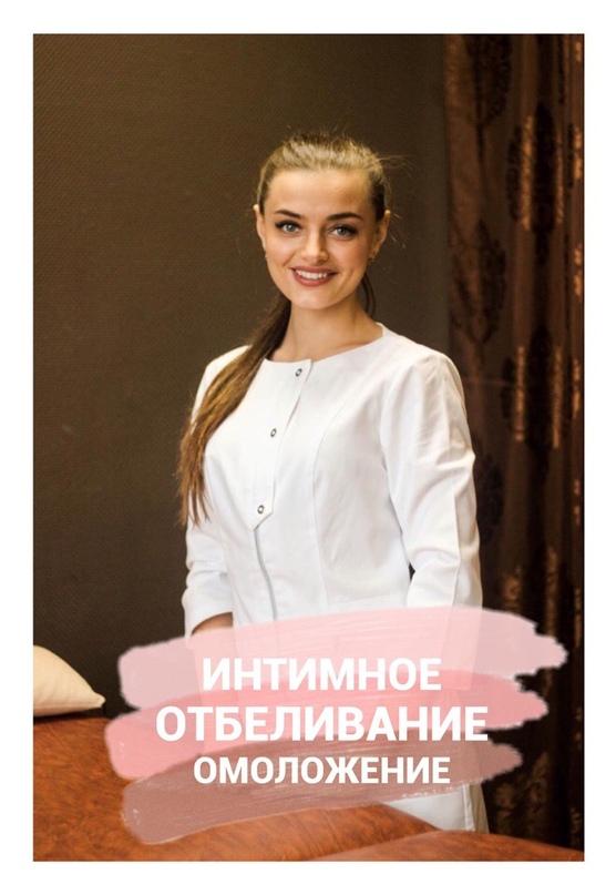 Регина Шугар |