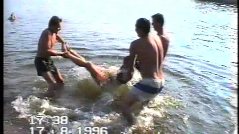 Купание Маринески 1996