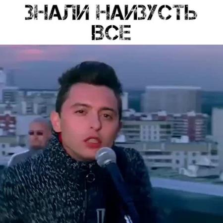 """Ностальгия on Instagram: """"Звери - Напитки покрепче (2004)"""""""
