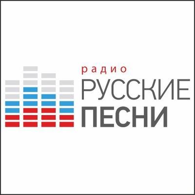 эфир песен русского радио