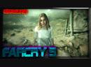 🔴 FarCry 5 Вера я иду к тебе ! ( 18 )