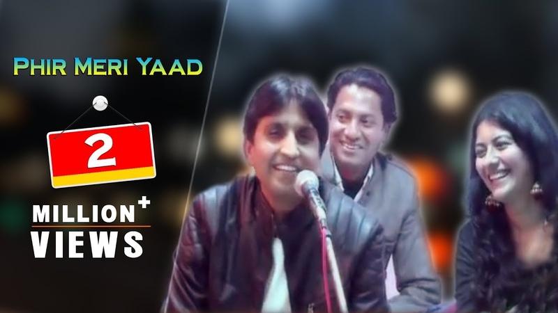 Phir Meri Yaad Aa Rahi Hogi...