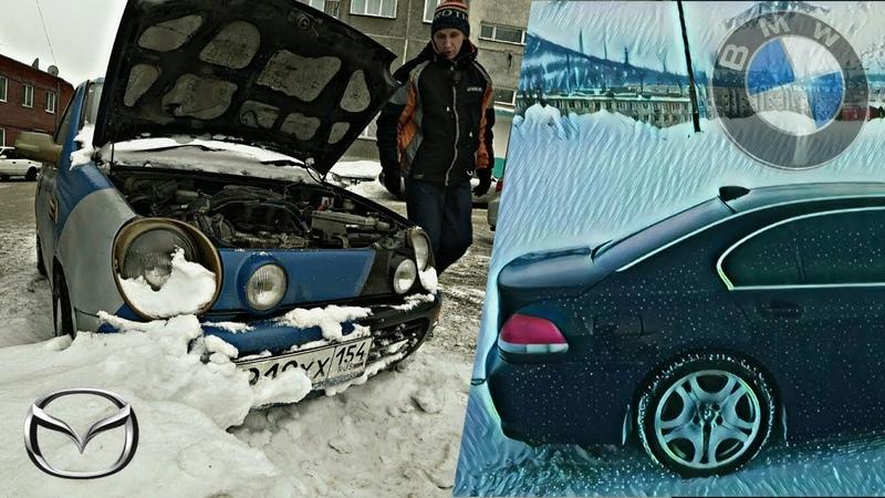 Оживление мертвеца MAZDA CAROL Впереди новый автопроект BMW 7 E66