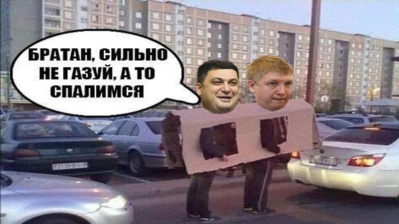 Почему Гройсман готов разорить украинцев новой ценой на газ?_22-10-18.Цена на газ растет. Соответственно, вырастут цены и практически на все товары и услуг...