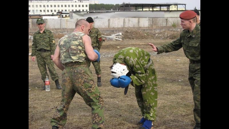 Краповый берет рукопашный бой Легковес 64 кг против Тяжеловеса 110 кг