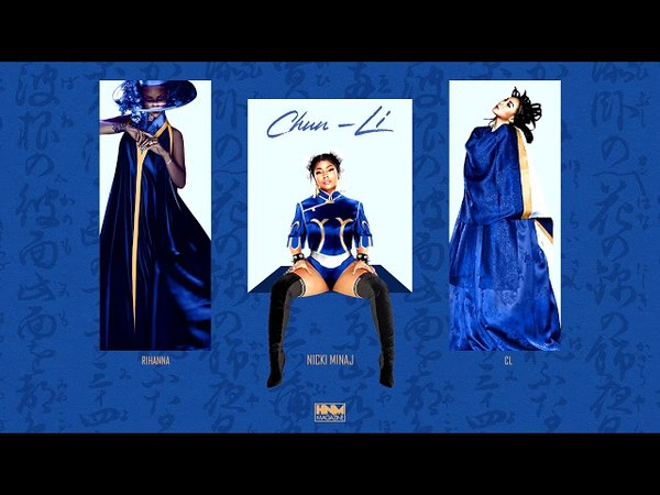 Nicki Minaj, Rihanna, CL - Chun-Li [MASHUP]
