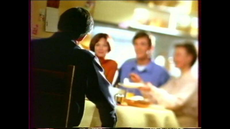 Реклама и анонс сериала Агентство НЛС РТР 02 12 2001