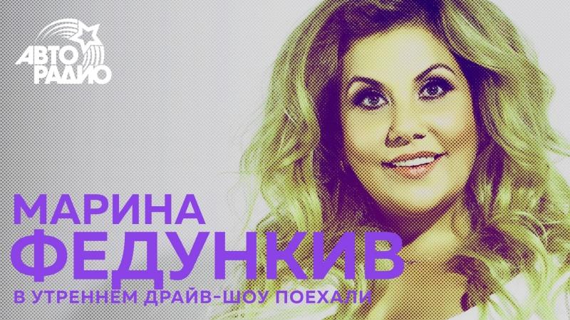 Актриса Марина Федункив о новых эпизодах скетчкома Love is и роли в фильме Счастья! Здоровья!