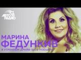 Актриса Марина Федункив о новых эпизодах скетчкома