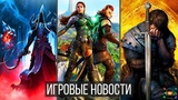 Игровые Новости The Elder Scrolls 6, Diablo 4, Starfield, Anthem, Borderlands 3, Kingdom Come 2