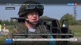 Новости на Россия 24 Десантники готовятся к учениям они сразятся в знании языков и миротворчестве