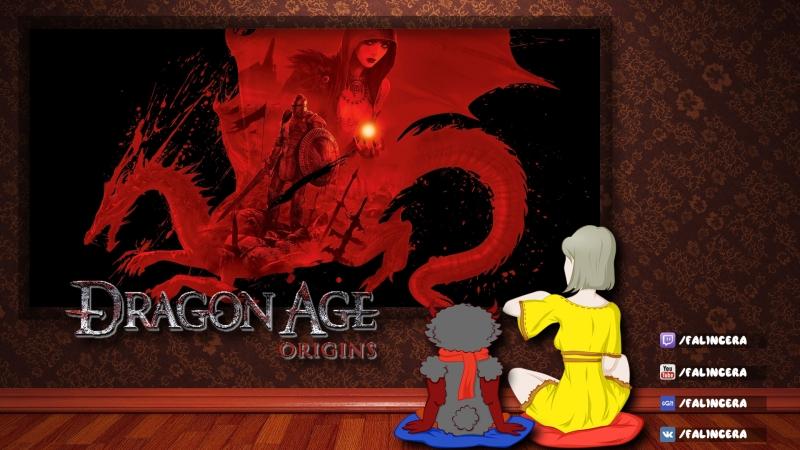 Тяжелые учебные будни в Круге магов - Dragon Age: Origins 1