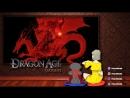 Тяжелые учебные будни в Круге магов - Dragon Age Origins 1