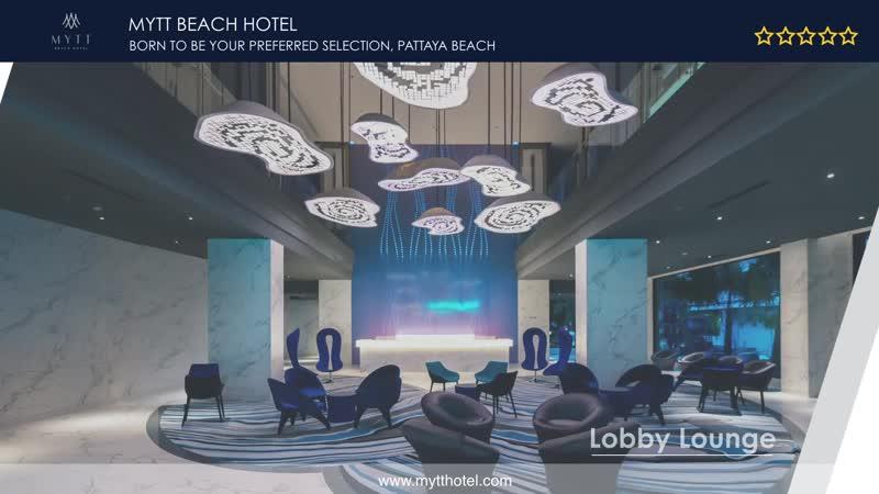Таиланд_АВРТур. Отель MYTT BEACH HOTEL 5٭, Паттайя, Тайланд
