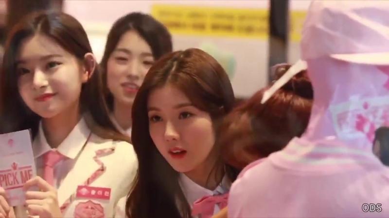 180510 Kwon Eunbi 권은비 울림 프로듀스48