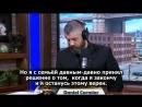 09 07 Интервью Даниэля Кормье на MMA Hour после победы над Стипе Миочичем