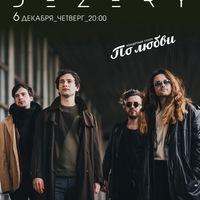 Dezery в Мумий Тролль Bar 06/12/18