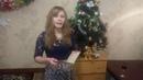 Vlog № 34 С Новым годом мои дорогие подписчики и друзья!