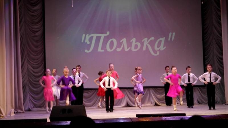 Полька (начало)объединение бальных танцев Элегия Педагог - Калашникова Вера Львовна