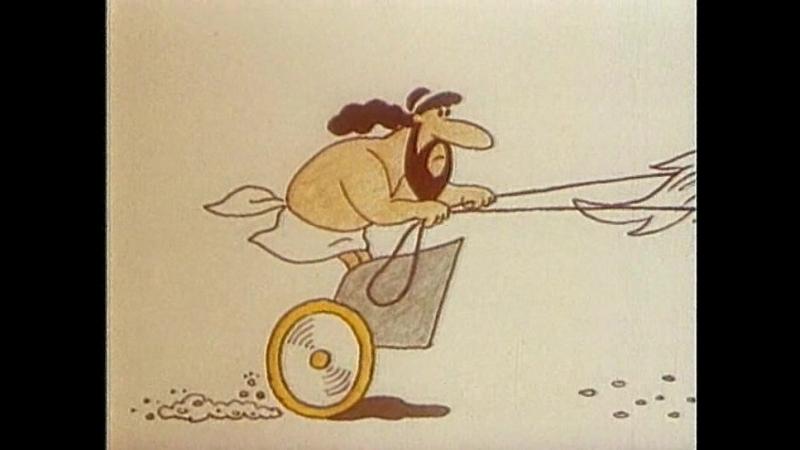 Колесо фортуны (1980)