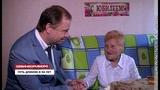 13.09.2018 90 лет исполнилось жительнице Севастополя Варваре Григорьевне Босой