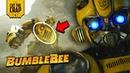 Что показали в трейлере Бамблби/Bumblebee Трансформеры 2018