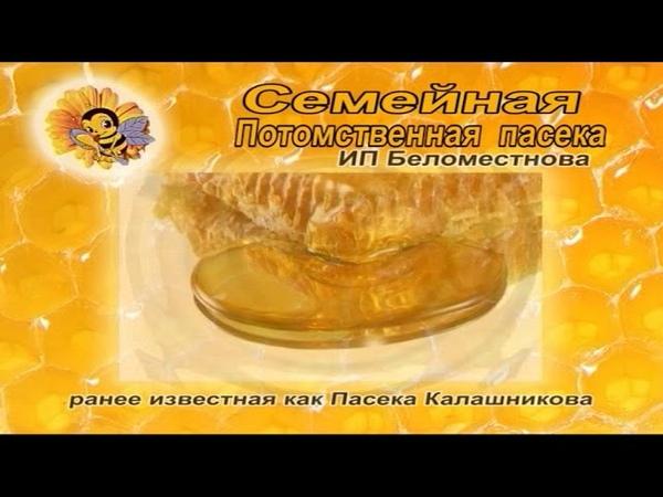 Лучшие сорта меда и конфитюров в Железногорске-Илимском с 10 апреля