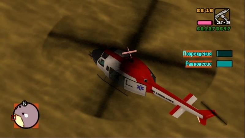 GTA_Vice City Stories PS2 - Потеряно и найдено (Миссия55)