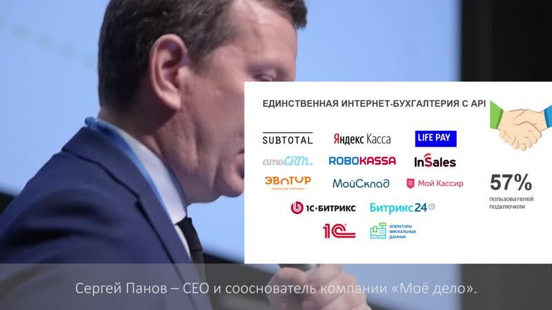 Санкт-Петербургская конференция по инновационным технологиям в банковской сфере «Банк будущего»