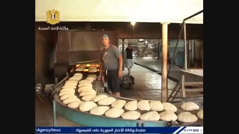 21.08.18 - Аль-Баас в Камышлы Пекарня после событий апреля 2016 осталась под административным контролем властей СА