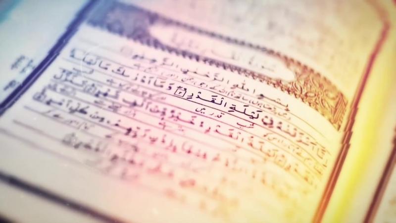 Tawfeeq As-Sayegh - «Быть может, вы станете блюсти богобоязненность!»