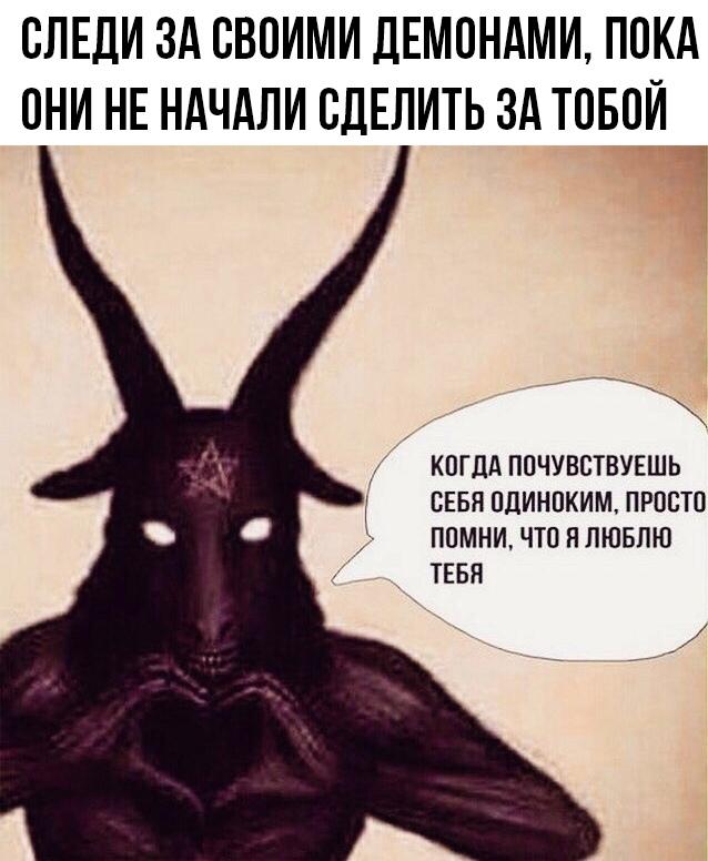 https://pp.userapi.com/c845524/v845524526/c1c49/lhumFNxede0.jpg