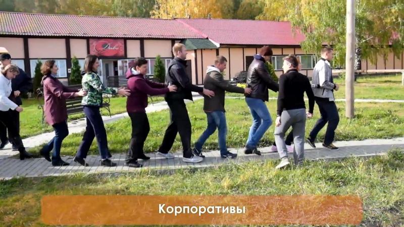 Презентация загородного комплекса Курочкино - лучше увидеть, чем сто раз услышать!
