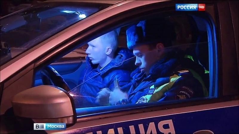 Вести-Москва • Невод в очередной раз принес лихачей, пьяных за рулем и преступников