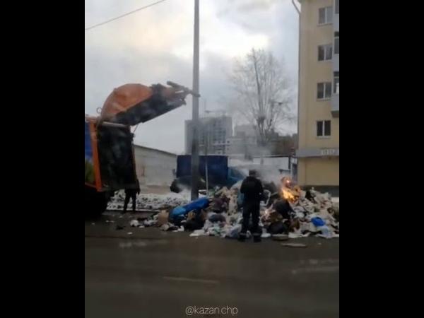 Мусоровоз сбросил горящий мусор на дорогу в Казани