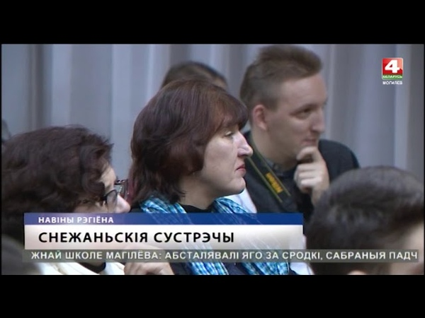 Могилевский театр на пути обновления БЕЛАРУСЬ 4 Могилев