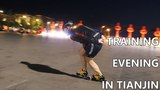 Tianjin inline speed skating evening (pascal briand vlog 134)