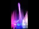 сочи парк фонтан