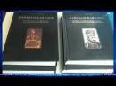 Читаем книгу Эмина Мамедли Карабахская Сага вместе с Эмилем Аббасовым! Часть 18