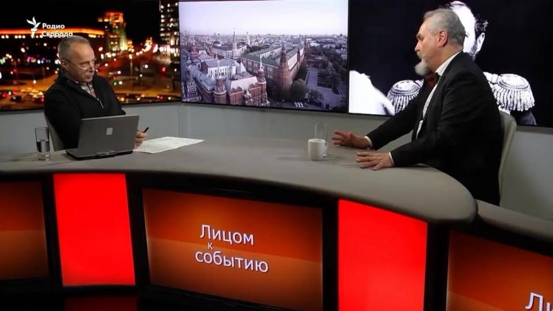 Андрей Зубов - Дождемся ли освободителя, а не царя 26.04.18