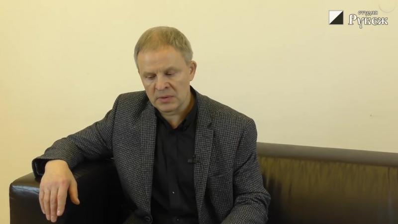Николай Орлов Пси воздействие и пси технологии Часть 1