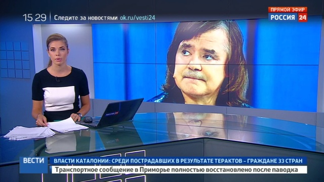 Новости на Россия 24 • Певец Евгений Осин пропал в Москве
