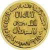 Исламская экономика, финансы