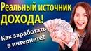 Как заработать в интернете Что такое программа Moneybox от LS Club